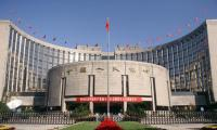 New Development Bank plans joint investments in economies along Belt, Road