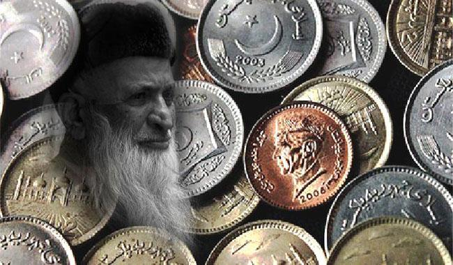 Rs.50 special coin to be issued on March 31 in honor of Edhi