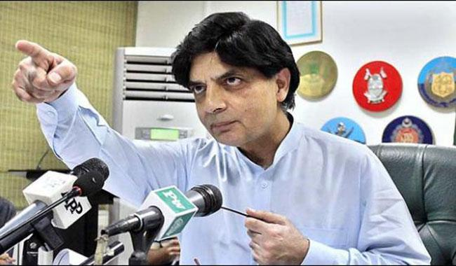 Foreigners without visa were arrested in the past, says Ch Nisar