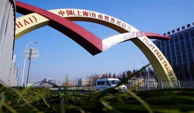 China launches seven FTZs to boost Bet and Road Initiative