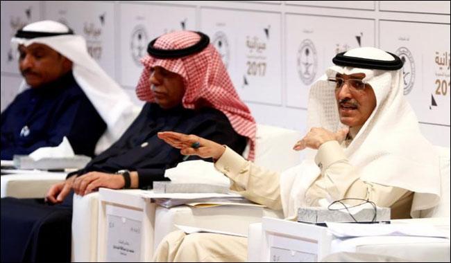 Saudi finance minister says no income taxes for Saudi citizens