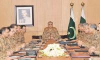 No compromise on anti-Pakistan activities: Army
