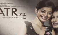 Movie Review: Maatr