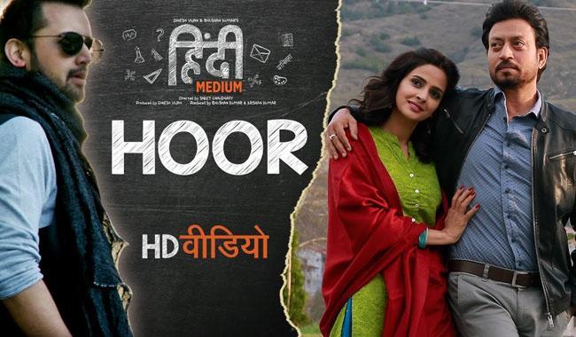 Atif Aslam's song for Saba Qamar's 'Hindi Medium' hits 3 million views