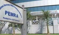 Pemra bans interviews of militants