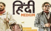 Saket Chaudhary on Saba Qamar's 'Hindi Medium'