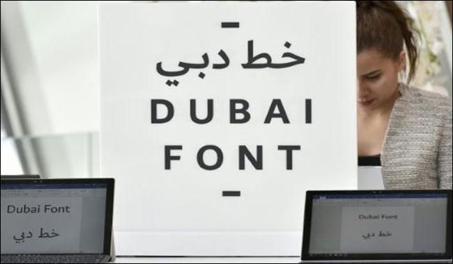 Microsoft creates ´Dubai Font´ typeface for the city