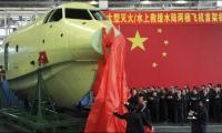 China-built amphibious aircraft takes maiden flight