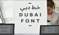 Microsoft creates ´Dubai Font´ typeface for the city