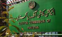ECP rejects PTI petition