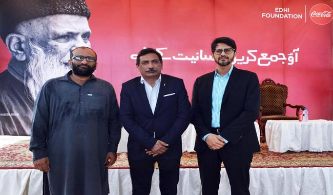 Coca-Cola to partner with Edhi Foundation for doubling Ramazan fundraising