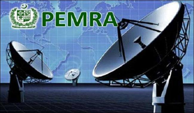 PEMRA issues reminder to TV channels to follow Ramazan guidelines