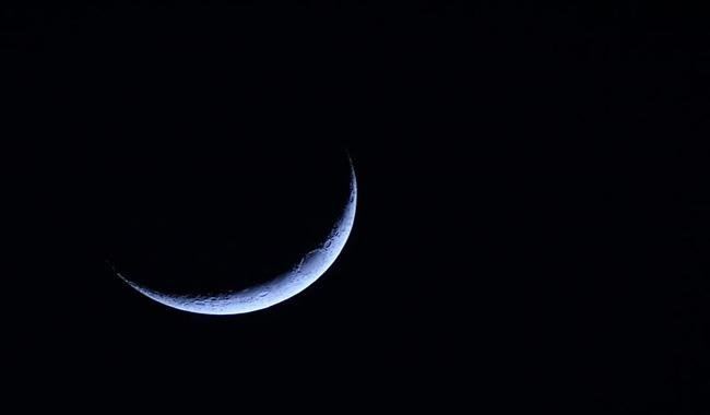 Ramzan likely to begin from May 28