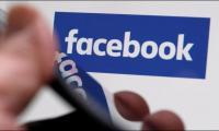 Facebook wins dismissal of U.S. lawsuits linked to terrorism