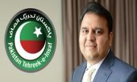 PTI to sue government for detaining online activists
