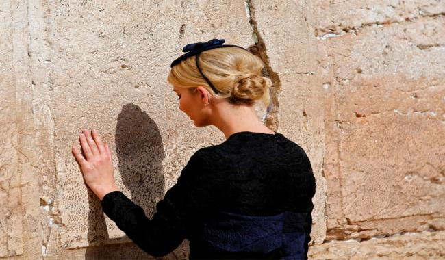 Ivanka's visit to Western Wall, Jews' holy site in Jerusalem
