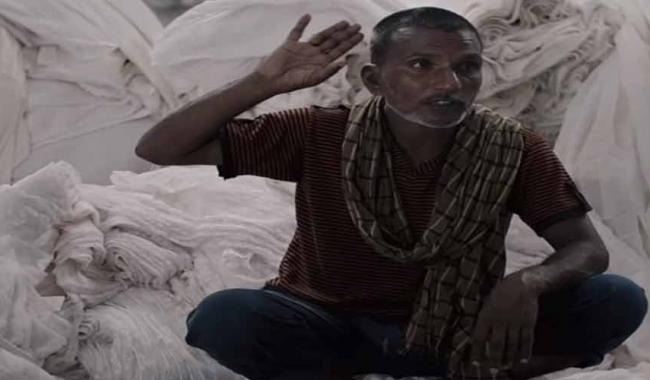 Poor and sick: Film spotlights plight of India's textile workers