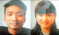 Chinese family abducted from Quetta