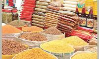 Ramzan price package has been prepared for Karachi, says commissioner