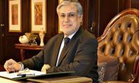 Full budget speech of Ishaq Dar