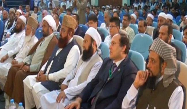 Religious scholars issue unanimous fatwa declaring suicide attacks Haram