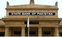 Whatsapp caller and JIT: State Bank 'rejects' The News' report