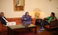 PPP leader Firdous Ashiq Awan joins PTI