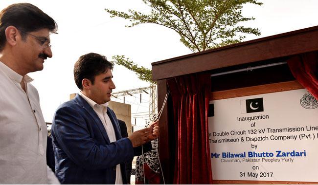 Bilawal Bhutto inaugurates 100MW power plant at Nooriabad