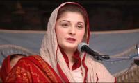 Sharif family passed through strict accountability: Maryam