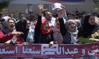 Afghan protesters, angry at truck bomb blast, clash with police