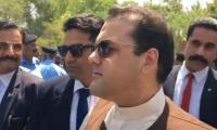 PM Nawaz not summoned by JIT, says Hussain Nawaz