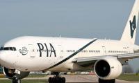 PIA to bring back Pakistani Umrah pilgrims stranded in Doha