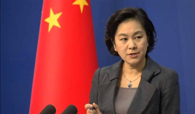 China slams Pentagon report on building military base in Pakistan