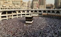 Qatari national 'barred from entering the Holy Mosque in Mecca': newspaper