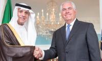 US says ´worst behind us´ in Qatar crisis