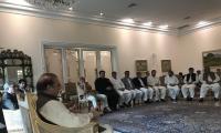 Inside story of  Prime Minister Nawaz Sharif's interrogation