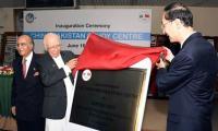 Pak-China study centre inaugurated in Islamabad