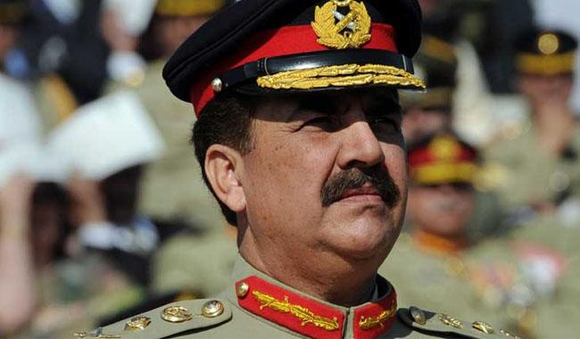 PM's adviser says Raheel Sharif can not be recalled from Saudi Arabia