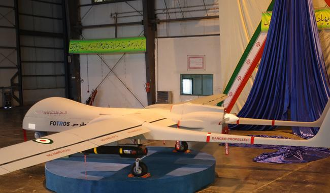Pakistan confirms Iranian drone shot down by Air Force in Balochistan