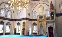 Asia's most beautiful mosque - Tokyo Camii Turkish Cultural Center