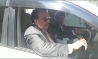 Panama case: Rehman Malik appears before JIT
