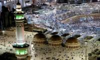 Suicide bomber targeting Makkah hurts six: Saudi police