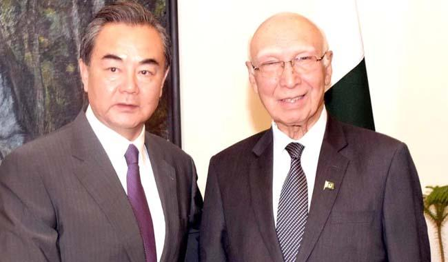 Pak-Afghanistan agree on China-led mechanisms for crisis management