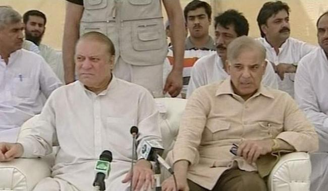 PM Nawaz says Bahawalpur tragedy will be probed