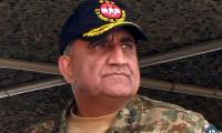 Eid to be celebrated with simplicity: COAS