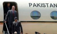 PM Nawaz shortens his London visit after Bahawalpur tragedy