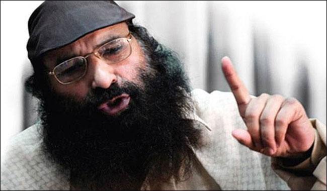 US designates Kashmiri leader Syed Salahuddin as 'Global Terrorist'