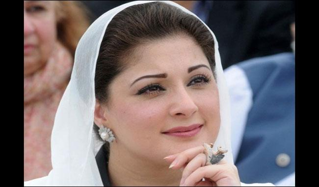 Panama JIT summons Maryam Nawaz on July 05
