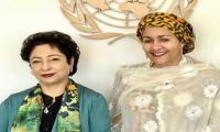 Top UN official highlights Islam's peace message at Pakistan's Eid party at UN HQ
