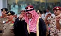 Former Saudi Prince confined to Palace, reports NYT; Saudi denies